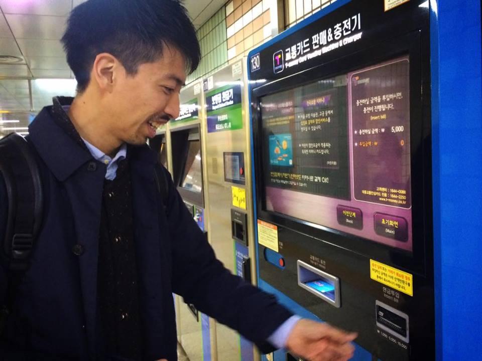 地下鉄にてICカード購入